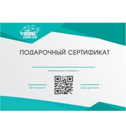 Подарочный сертификат на сумму кратной 10000грн