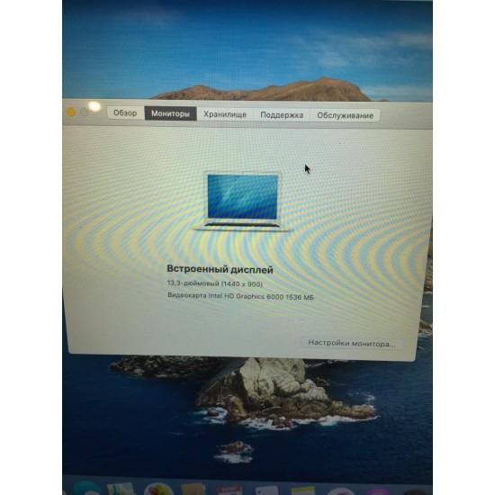 Macbook Air 13-inch 2015